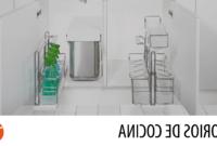 Accesorios Muebles De Cocina 0gdr Accesorios Para Muebles De Cocina Tpc Cocinas