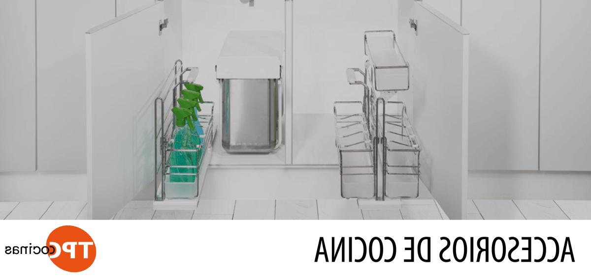 Accesorios Para Muebles De Cocina O2d5 Accesorios Para Muebles De Cocina Tpc Cocinas