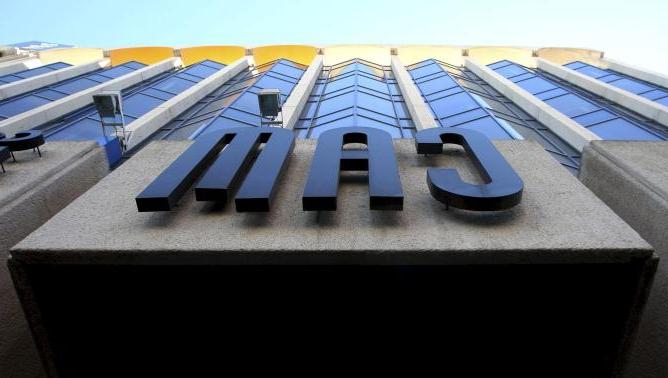 Banco Cam Nkde La Integracià N De Cam En Banco Sabadell Afectarà A 2200 Empleos Y