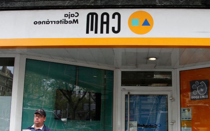 Banco Cam Y7du Los Exadministradores De Cam Tuvieron Que Pedir Liquidez Al Banco De