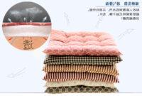 Cojines Para Sillas Baratos Kvdd 43 X 43 Cm Striped Salà N Cojines Para Sillas Engrosamiento De