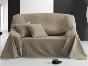 Colcha sofa Kvdd Ofertas En En Tu Casa Siempre Impera El Buen Gusto Colchas Para Tu