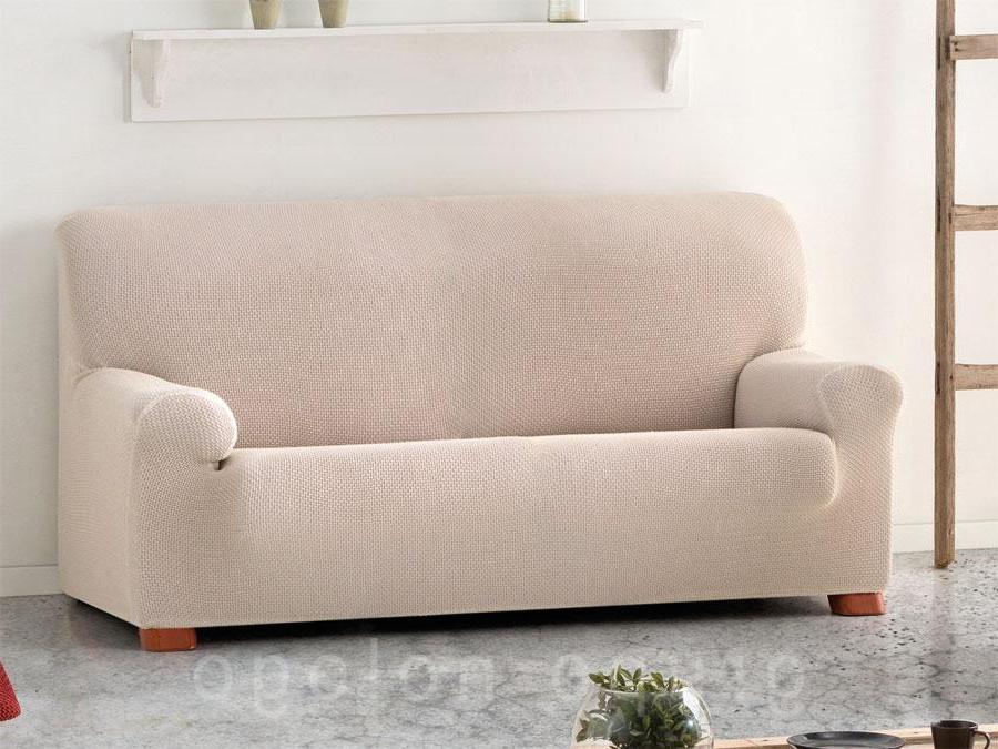 Comprar Fundas De sofa D0dg Fundas sofà Fundas Para sofà S Elà Sticas Bielasticas P