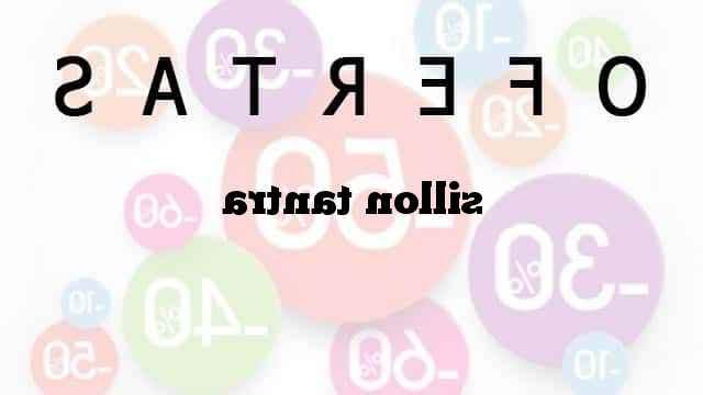 Comprar Sillon Tantra Zwdg ð Sillon Tantra ⠺⠺ ã El Mejor Precioã Ofertas 24h