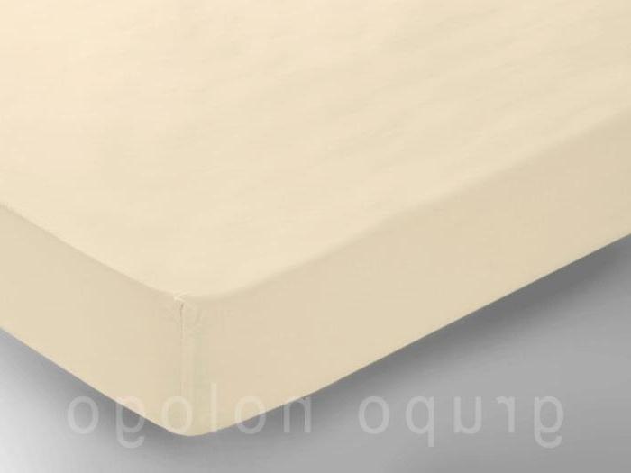 Cubre Canape Ajustable Xtd6 Plementos Textiles Cubre Canapes Protectores