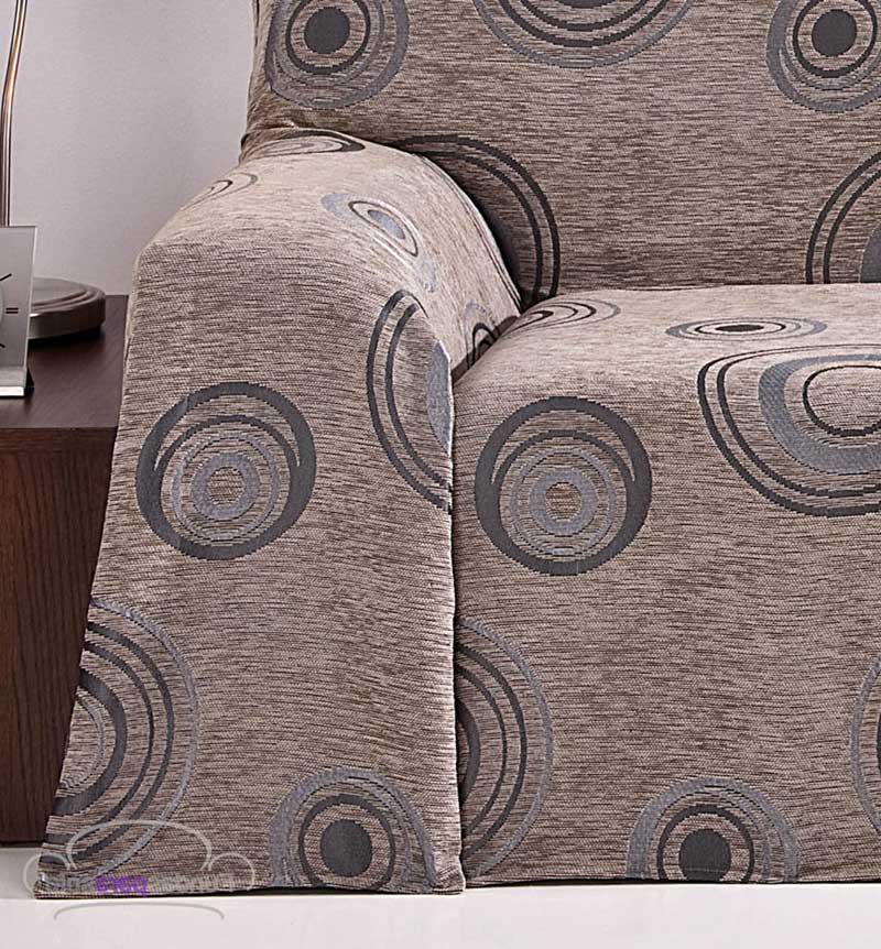 Foulard Para sofas Dddy Foulard Multiusos Algarve