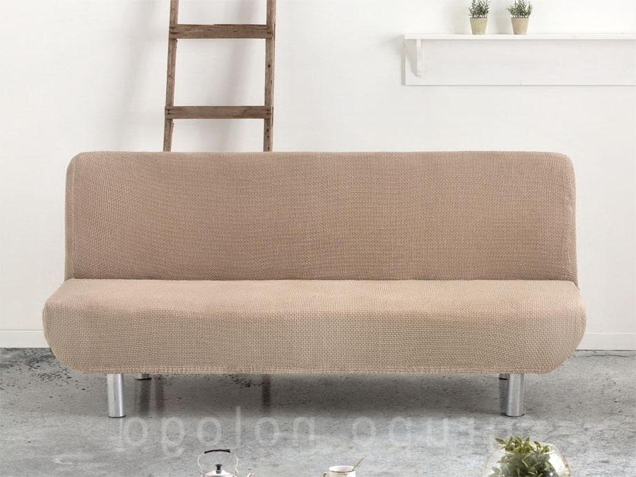 Fundas De sofa Ajustables Baratas U3dh Fundas sofas Elasticas Fundas Para sofas Baratas Tienda Online