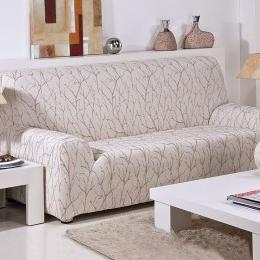 Fundas De sofa Ajustables Ikea Gdd0 Fundas De sofà Elà Sticas Y Ajustables Maxifundas
