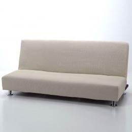 Fundas Para sofa Cama Fmdf Fundas sofa Cama Maxifundas