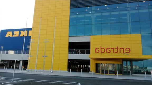 Horario Ikea Valencia E9dx Tienda Ikea Alfafar En Valencia Valenciablog