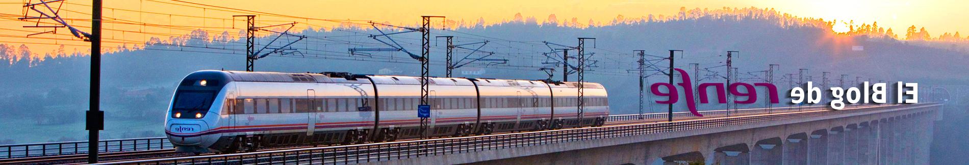 Horario Trenes Vigo Coruña O2d5 Cà Mo Presentar Una Reclamacià N En Renfe El Blog De Renfe