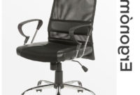 Ikea Sillas ordenador 4pde Sillas De Oficina Y De Despacho Muebles Hogar El Corte