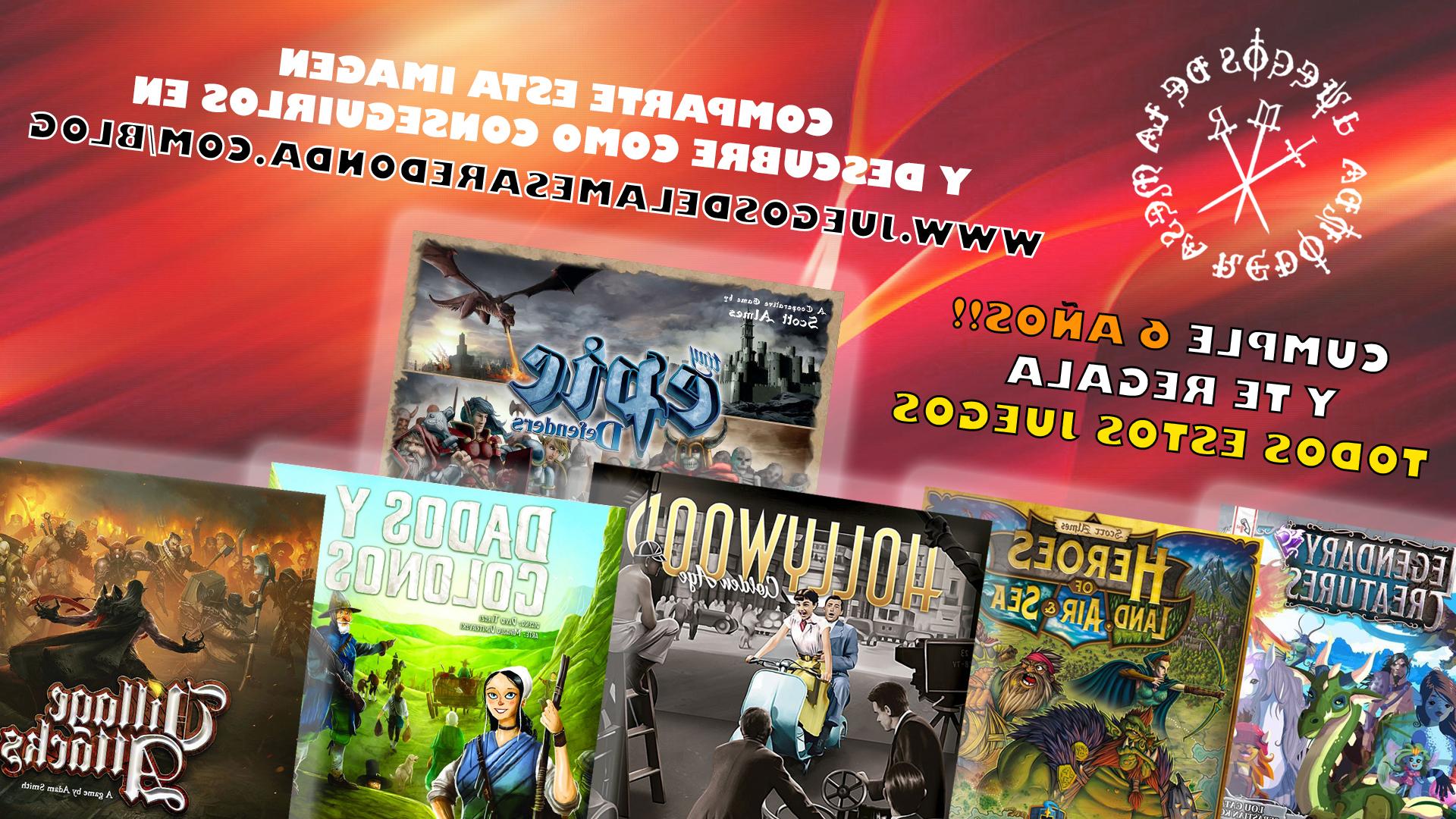 Juegos De La Mesa Redonda 9ddf Juegos De La Mesa Redonda Cumple 6 Aà Os Y Regalamos 6 Juegos De Mesa