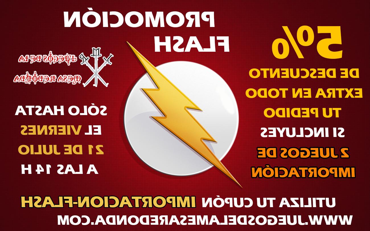 Juegos De La Mesa Redonda Irdz Promocià N Flash Juegos De La Mesa Redonda