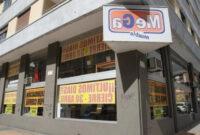 Liquidacion De Muebles Por Cierre Dddy Gran Liquidacià N De Muebles Por Cierre En Megamueble Salamanca
