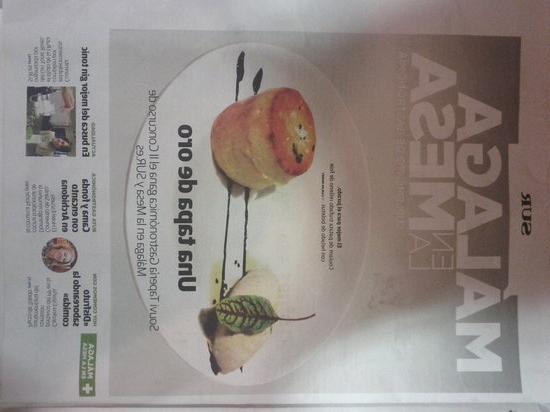 Malaga En La Mesa Qwdq Foto De souvi Taperia Gastronomica MÃ Laga Ganadores Del Concurso
