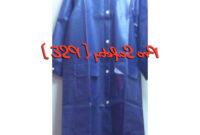 Mantel Pvc Q5df Jual Jas Hujan Mantel Pvc Polyester Di Lapak Pro Teknik Coverall