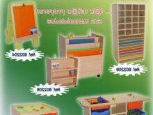 Mobiliario Escuela Infantil