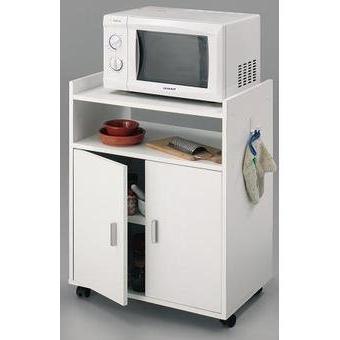 Mueble Cocina Auxiliar Y7du Hogar24 Mueble Armario Auxiliar De Cocina Para Microondas Color