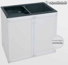 Mueble Lavadero H9d9 Mueble Aluminio Para Lavadero Vasco Thor Color Blanco