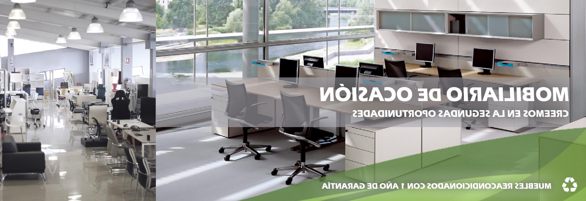Muebles De Oficina De Segunda Mano Ffdn Muebles Oficina Segunda Mano Tienda Online Muebles Oficina Montiel