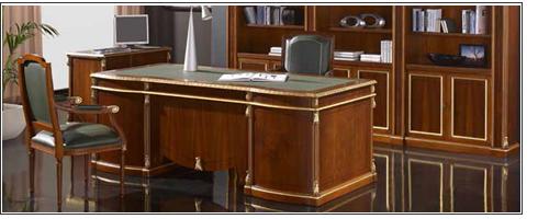 Muebles De Oficina Madrid Ftd8 Despachos Clasicos Mobiliario De Oficina Sillas De Oficina