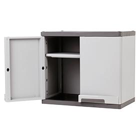 Muebles De Resina E6d5 Armarios De Resina Leroy Merlin