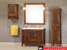Muebles En Leon Baratos X8d1 Straordinario Muebles Rusticos Baratos Ba O Mueble De Leon