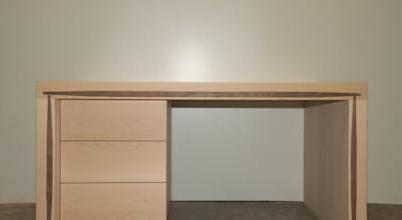 Muebles En Logroño E6d5 Muebles Y Accesorios En Logroà O Encuentra Muebles Y Accesorios Homify