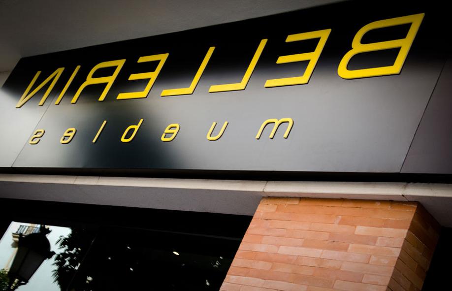 Muebles Huelva 4pde Nuestra Historia El Mueble En Huelva