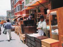 Muebles La Paz Tldn La Escasez De Madera Causa La Importacià N De Mobiliario La Razà N