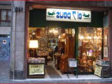 Muebles Segunda Mano Barcelona Tiendas Drdp Prar Muebles Segunda Mano Barcelona Tienda Muebles Segunda