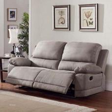 Ofertas En sofas Tldn Oferta sofà S Servicio Rà Pido Muebles1click