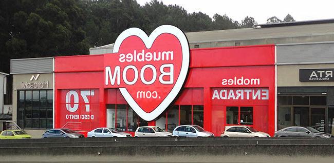 Outlet Muebles Vigo Q0d4 Tiendas De Muebles En Vigo Pontevedra sofà S Colchones Muebles Boom