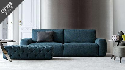 Outlet sofas Online T8dj Online sofas Outlet Berto Shop