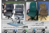 Repuestos Sillas De Oficina S5d8 Tapizado Reparacion Mantenimiento Sillas De Oficina Y