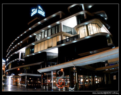 Restaurante La Cabaña Murcia Ftd8 Una Noche En El Marla Center