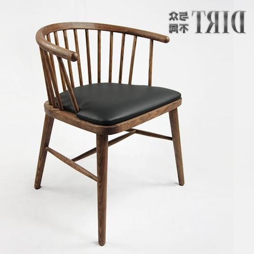 Silla Con Reposabrazos Rldj Nuevo Chino Japonà S Madera De Fresno Ikea Silla De Edor Silla