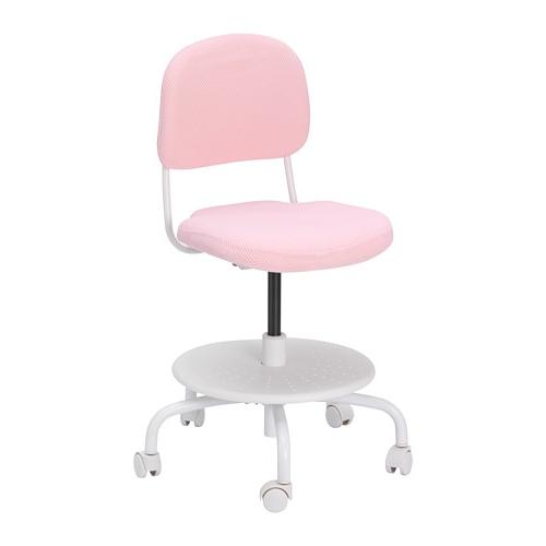 Silla Oficina Diseño Ftd8 Vimund Silla Escritorio Nià O Rosa Claro Ikea