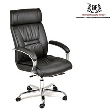 Sillas Gamer Carrefour Q0d4 Carrefour Chair Carrefour Chair Suppliers and Manufacturers at