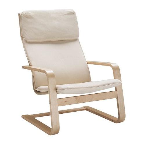 Sillon Relax Ikea 3ldq Pello Armchair Holmby Natural Ikea