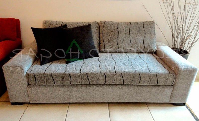 Sillones Modernos Ftd8 sofa Bolonia Sillones Modernos Recoleta Alamaula
