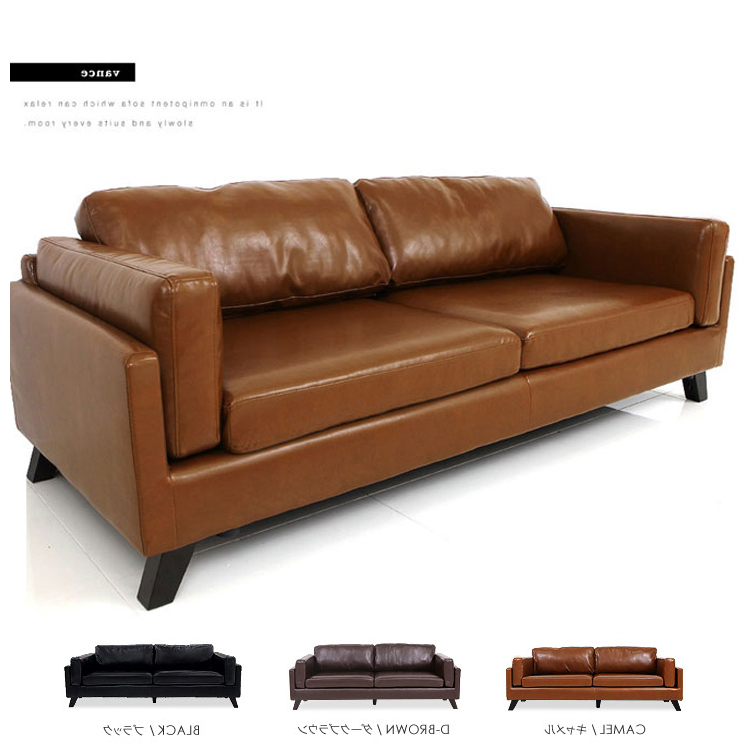 Sofa Relax Ikea Txdf Cheap Leather Ikea sofa Find Leather Ikea sofa Deals On Line at