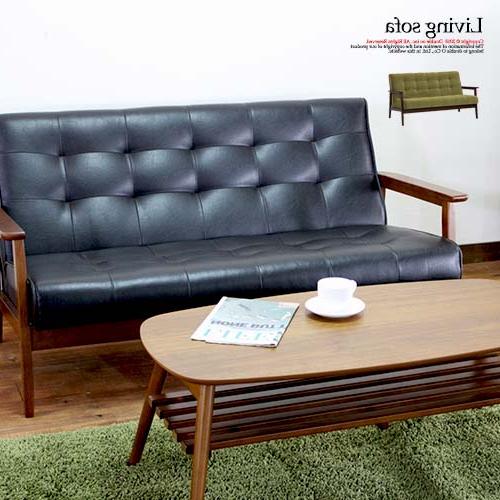 Sofa Retro S5d8 Samurai Furniture Two Seat sofa Retro sofa Cafe Midcentury sofa Two