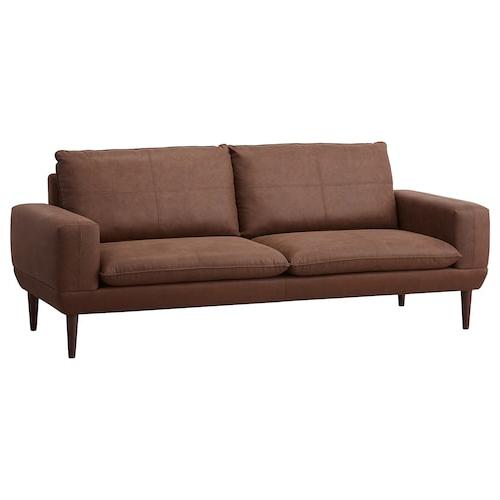 Sofa Rinconera Conforama Ipdd sofà S De Piel Ikea