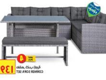 Sofas En Carrefour