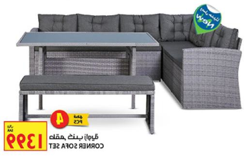 Sofas En Carrefour Bqdd Carrefour Saudi Arabia Medina Offers Promotions Discounts
