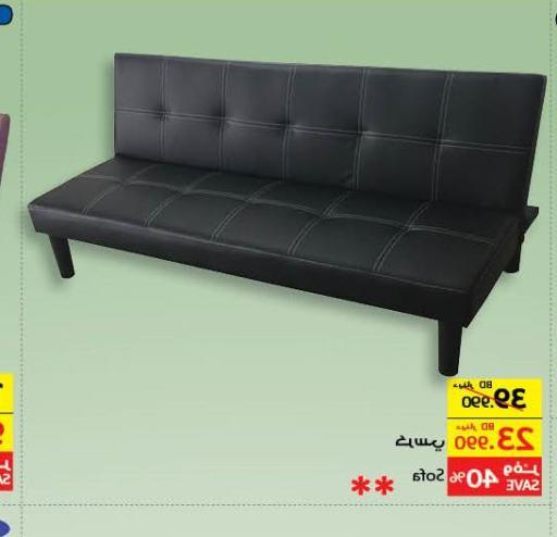 Sofas En Carrefour Jxdu Ù Ø Ø Ù Ù Ø Ø Ù Ø Ø Ø Ù Ù Offers Promotions Discounts