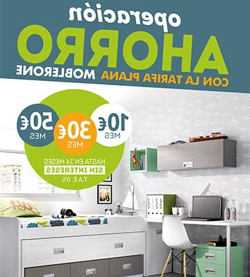 Tienda Muebles Online Wddj El Mueble Que Buscas Tiendas De Muebles Baratos Online Muebles