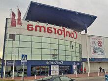 Tiendas De Muebles En Alcorcon U3dh Tienda Alcorcon Conforama